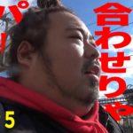 5話【旅馬】全レース当たり…??【姫路競馬】
