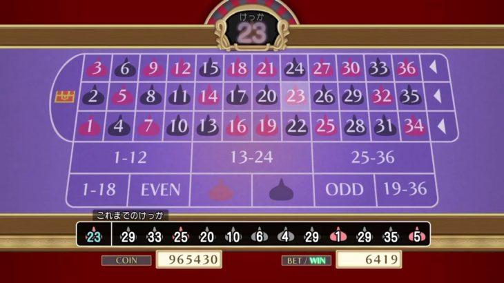 [DQ11]カジノじゃ~!!