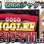 【新台】GOGOジャグラー2に諭吉を入金 養分パチスロ#160