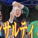 パチスロライターに応募したら知らない間にパチ屋でたこ焼き売ることになった多重債務者in滋賀県