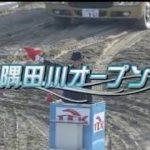 【大井競馬】隅田川オープン2020 ゴーディー100戦目のレース