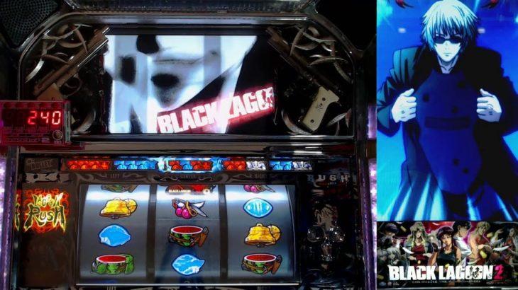 【パチスロ】BLACK LAGOON 2 [カットインALLを目指して] No.5