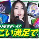 My style 第6話 虹ひかり編【パチスロ鉄拳3rd】[ジャンバリ.TV][パチスロ][スロット]