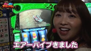 【Pスタ】パチ&スロスタジアム【#81&#82】