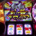 パチスロ咲-Saki- ロングフリーズ|パチスロ スロット 新台試打 【パチ7】