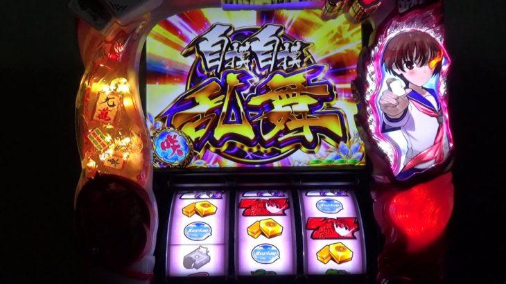 パチスロ咲-Saki- ロングフリーズ パチスロ スロット 新台試打 【パチ7】