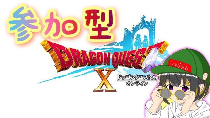 【ドラクエX】参加型!完全初心者23日目w カジノもやるよ!?w概要欄必読【DQX】 #参加型 #ドラクエ10 #23