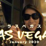 【ラスベガス】最終回 – 夕食の後カジノへ 大損!?それとも大儲け??