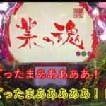 ゆっくりパチスロ実況『地獄少女弐』