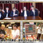 【FANTASTICS カジノ】世界&澤本夏輝&八木勇征 背中スクラムでゲームセンターに挑戦!