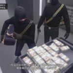 カジノ強盗[GTA5]