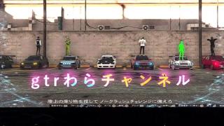 GTA5 ドゥームズ&カジノファナーレ開始いたします! マネジメントok 参加型 #159