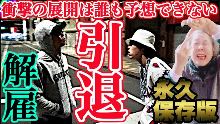 【全編衝撃の展開】これがIMCいむちゃんねるがお届けする本気の動画です【日本一面白いパチスロ動画ですが何か?】