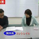 【競馬エイト調教診断】皐月賞(吉田&沢田)