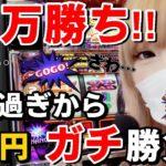 【ジャグラー】10万円勝ちしてる女さん怒り出す【たろジャグ#23】