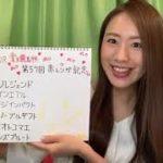 【楽天競馬】5/21(木)赤レンガ記念(門別)〜守永真彩さんによる予想〜