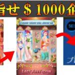 【バカラ副業】オンランカジノで資金1万円を10万円まで増やす企画!【ワンダーカジノ生活6日目】