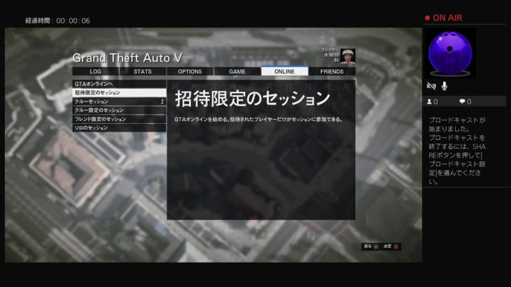 [GTA5 グラセフV PS4]カジノ強盗他色々 随時参加募集 初心者歓迎
