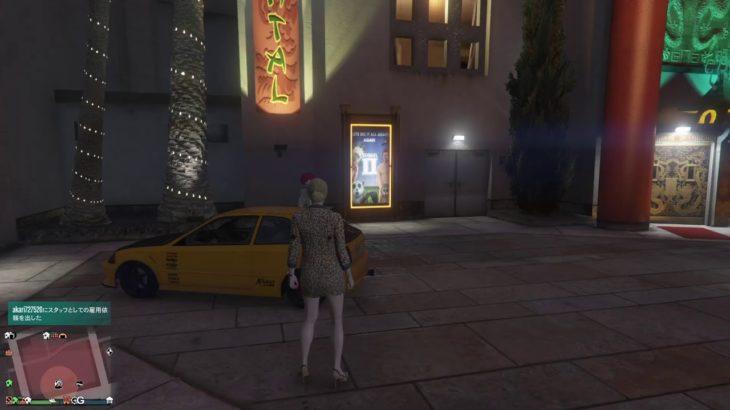 ※先約ありカジノ強盗[GTA5/PS4 Pro] ライブ配信:ライデン村上の「愚乱怒世腐都嘔吐・五」(ジュディのGTAオンライン)※約束していいるメンバー以外は参加不可すみません。