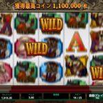 【オンラインカジノ】Hound Hotel dashing wild
