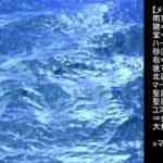 【PS】ドラゴンクエストⅦ 初見プレイ #16.5(カジノ)※マイクオフ