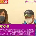 【競馬エイト調教診断】オークス(柳&ミッキ)