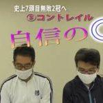 【競馬エイト今週の勝負レース】日本ダービー(竹下&西尾)