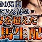 【競馬生配信】【船橋競馬】【東京湾カップ】