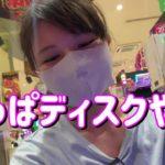 【お店のディスクアップ】ハードボイルドだぜ 127ピヨ
