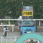 2020年6月12 日川崎競馬2歳能力試験