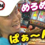 【俺たちのパチスロ】鬼の城(3/4)【LIVE配信】