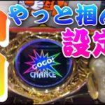 【期待値41296円】マイジャグラー4♯5  勝ちたいなら本気で立ち回れよ!