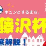 【田倉の予想】7月13日川崎競馬・11R キュンとするまち。藤沢杯 徹底解説!
