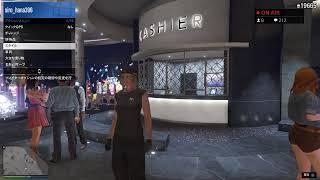 【GTA5】初めてのカジノミッションをやる!昨日の続きとタイタンジョブ