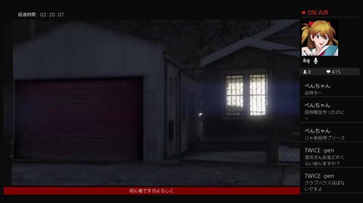 【GTA5】カジノ強盗 ペンギンさんの驕り