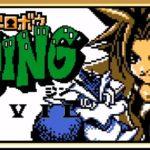 【レトロゲームLive】王ドロボウJING~モンスターカジノ攻略~【東北イタコ/ゆかりねっと実況】