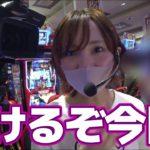 にゃんぱす.のまじMANJI?ミッション#10【押忍!サラリーマン番長2】[でちゃう!]