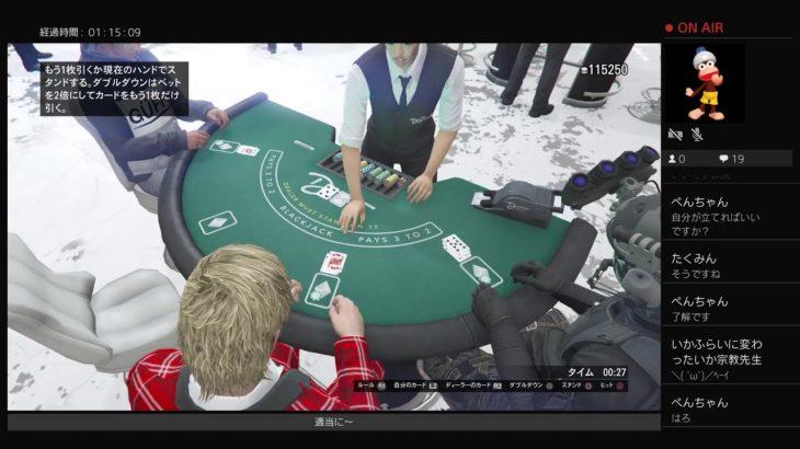 【gta5】参加型~! カジノ強盗