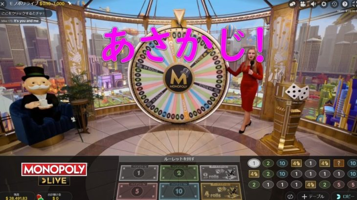 ゆかり&きりたん  朝カジノ生放送   slot casino【joycasino】