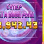 ロシア人はカジノのパート1で遊ぶ * オンラインカジノボーナス