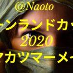 【キーンランドカップ2020予想】ヤマカツマーメイド【Mの法則による競馬予想】