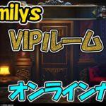 新台「5Familys」が意外に楽しい!! 【オンラインカジノ】