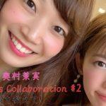 中村愛 & 奥村茉実 Asai Girls Collaboration #2 先輩!競馬を教えて!