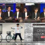 【FANTASTICS カジノ】第10ピリオド〜episode 5〜