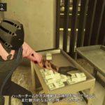 [GTA5] カジノ強盗