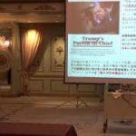 医療問題検討会特別講演「コロナ危機からIRカジノの現在未来を考える」