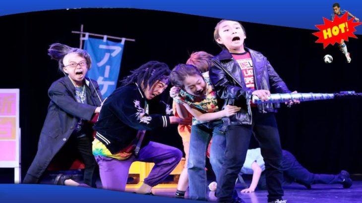 ✅  劇団こどもSETの「カジノ・シティをぶっとばせ!!~丁半コマ揃いました~」「テクニカルハイスクールウォーズ 鉄クズは夜作られる」が、8月31日まで同劇団の公式YouTubeチャンネルで公開されて