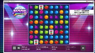 【jammin jars】高配当 600倍【オンラインカジノ】ジャミンジャーズ フリースピンのみ 事故 BIG WINS!③