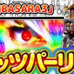 【戦国BASARA3】長男くんの日常#503