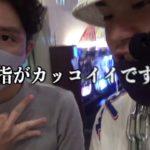 DAY5 ガチ感謝【IMC特別企画パチスロ人生復興プロジェクト#5】